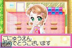 Menu screen of the game Nakayoshi Youchien - Sukoyaka Enji Ikusei Game on Nintendo GameBoy Advance