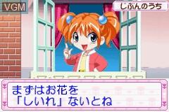 Menu screen of the game Ohanaya-san Monogatari GBA - Iyashikei Ohanaya-san Ikusei Game on Nintendo GameBoy Advance