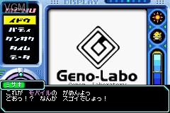 Menu screen of the game Scan Hunter - Sennen Kaigyo o Oe! on Nintendo GameBoy Advance