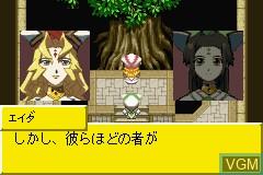 Menu screen of the game Tales of the World - Narikiri Dungeon 2 on Nintendo GameBoy Advance