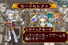 Menu screen of the game Tales of the World - Summoner's Lineage on Nintendo GameBoy Advance