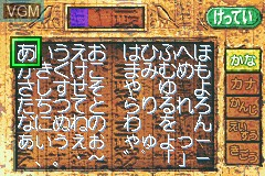 Menu screen of the game Yu-Gi-Oh! Duel Monsters 8 - Hametsu no Daijashin on Nintendo GameBoy Advance