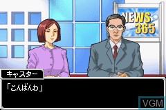 Menu screen of the game Zero One on Nintendo GameBoy Advance