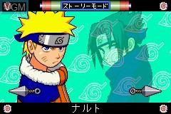 Menu screen of the game Naruto - Ninjutsu Zenkai! Saikyou Ninja Daikesshuu on Nintendo GameBoy Advance