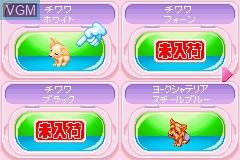 Menu screen of the game Nakayoshi Pet Advance Series 4 - Kawaii Koinu Mini - Wankoto Asobou!! Kogata-ken on Nintendo GameBoy Advance