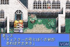 Menu screen of the game Tales of Phantasia on Nintendo GameBoy Advance