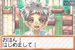 Menu screen of the game Wannyan Doubutsu Byouin - Doubutsu no Oishasan Ikusei Game on Nintendo GameBoy Advance