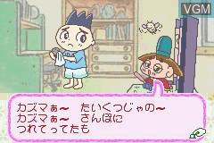 Menu screen of the game Ojaru Maru - Tsuki Hikari Machi Tour de Ojaru on Nintendo GameBoy Advance