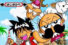 Menu screen of the game Zettaizetsumei Dangerous Jiisan - Shijou Saikyou no Dogeza on Nintendo GameBoy Advance