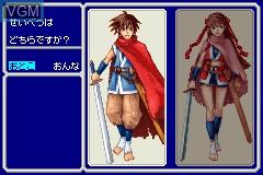 Menu screen of the game Oriental Blue - Ao no Tengai on Nintendo GameBoy Advance