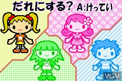 Menu screen of the game Sanrio Puroland - All Characters on Nintendo GameBoy Advance