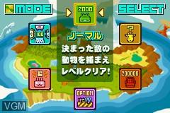 Menu screen of the game Minna no Soft Series - Zooo on Nintendo GameBoy Advance