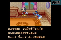 Menu screen of the game Mickey to Donald no Magical Quest 3 on Nintendo GameBoy Advance
