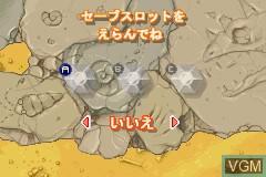 Menu screen of the game Pazuninn - Umininn no Puzzle de Nimu on Nintendo GameBoy Advance