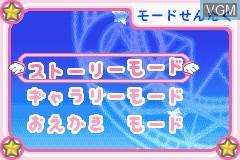 Menu screen of the game Cardcaptor Sakura - Sakura Card de Mini Game on Nintendo GameBoy Advance