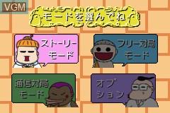 Menu screen of the game Saibara Rieko no Dendou Mahjong on Nintendo GameBoy Advance