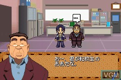 Menu screen of the game Gakuen Senki Muryou on Nintendo GameBoy Advance