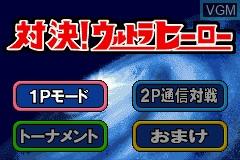 Menu screen of the game Taiketsu! Ultra Hero on Nintendo GameBoy Advance