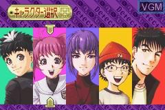 Menu screen of the game Tantei Gakuen Q - Kyuukyoku Trick ni Idome! on Nintendo GameBoy Advance