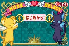Menu screen of the game Cardcaptor Sakura - Sakura Card Hen - Sakura to Card to Otomodachi on Nintendo GameBoy Advance