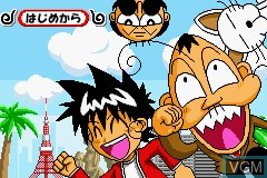 Menu screen of the game Zettaizetsumei Dangerous Jiisan - Naki no 1-kai - Zettaifukujuu Violence Kouchou - Wagahai ga 1-ban Erainjai!! on Nintendo GameBoy Advance