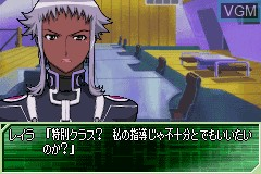 Menu screen of the game Uchuu no Stellvia on Nintendo GameBoy Advance