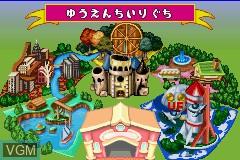 Menu screen of the game Kaiketsu Zorori to Mahou no Yuuenchi - Ohimesama o Sukue! on Nintendo GameBoy Advance