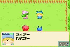 Menu screen of the game Wagamama Fairy Mirumo de Pon! - Yume no Kakera on Nintendo GameBoy Advance