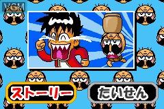 Menu screen of the game Zettaizetsumei Dangerous Jiisan Tsuu - Ikari no Oshioki Blues on Nintendo GameBoy Advance