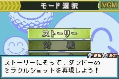 Menu screen of the game Dan Doh!! Tobase Shouri no Smile Shot on Nintendo GameBoy Advance