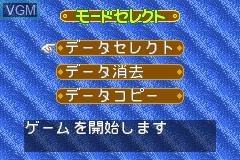 Menu screen of the game Adventure of Tokyo Disney Sea on Nintendo GameBoy Advance