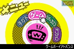 Menu screen of the game Mawaru - Made in Wario on Nintendo GameBoy Advance
