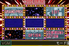 Menu screen of the game F-Zero - Climax on Nintendo GameBoy Advance