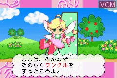 Menu screen of the game Wanko de Kururin! Wancle on Nintendo GameBoy Advance