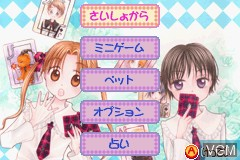 Menu screen of the game Gakuen Alice - DokiDoki Fushigi Taiken on Nintendo GameBoy Advance