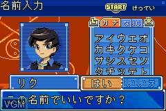 Menu screen of the game Onmyou Taisenki - Zeroshiki on Nintendo GameBoy Advance