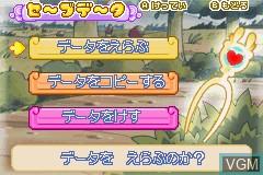 Menu screen of the game Wagamama Fairy Mirumo de Pon! - Nazo no Kagi to Shinjitsu no Tobira on Nintendo GameBoy Advance