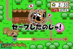 Menu screen of the game Zettaizetsumei Dangerous Jiisan 3 - Hateshinaki Mamonogatari on Nintendo GameBoy Advance