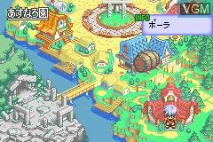 Menu screen of the game Tales of the World - Narikiri Dungeon 3 on Nintendo GameBoy Advance