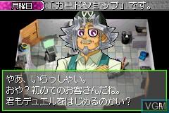 Menu screen of the game Yu-Gi-Oh! Duel Monsters International 2 on Nintendo GameBoy Advance