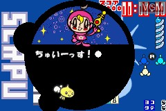 Menu screen of the game Hatena Satena on Nintendo GameBoy Advance