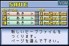 Menu screen of the game J.League Pocket on Nintendo GameBoy Advance