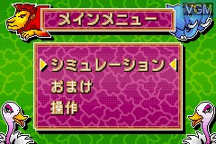 Menu screen of the game Jissen Pachi-Slot Hisshouhou! - Juuou Advance on Nintendo GameBoy Advance