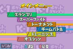 Menu screen of the game K-1 Pocket Grand Prix on Nintendo GameBoy Advance