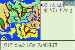 Menu screen of the game Zoids Saga - Fuzors on Nintendo GameBoy Advance