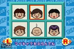 Menu screen of the game Nakayoshi Mahjong - KabuReach on Nintendo GameBoy Advance