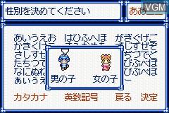 Menu screen of the game Samsara Naga 1x2 on Nintendo GameBoy Advance