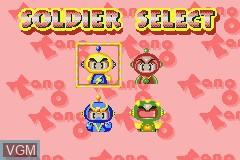 Menu screen of the game Tang Tang on Nintendo GameBoy Advance