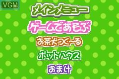 Menu screen of the game Ochaken no Yumebouken on Nintendo GameBoy Advance