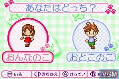 Menu screen of the game Kawaii Koinu Wonderful on Nintendo GameBoy Advance